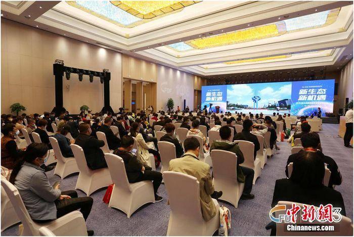 第103届全国糖酒会主论坛在济南举办
