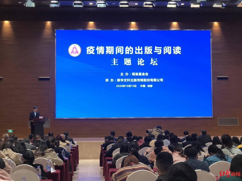 韬奋基金会理事长聂震宁:疫情之下天府书展的开启体现了四川出版界振兴市场的决心