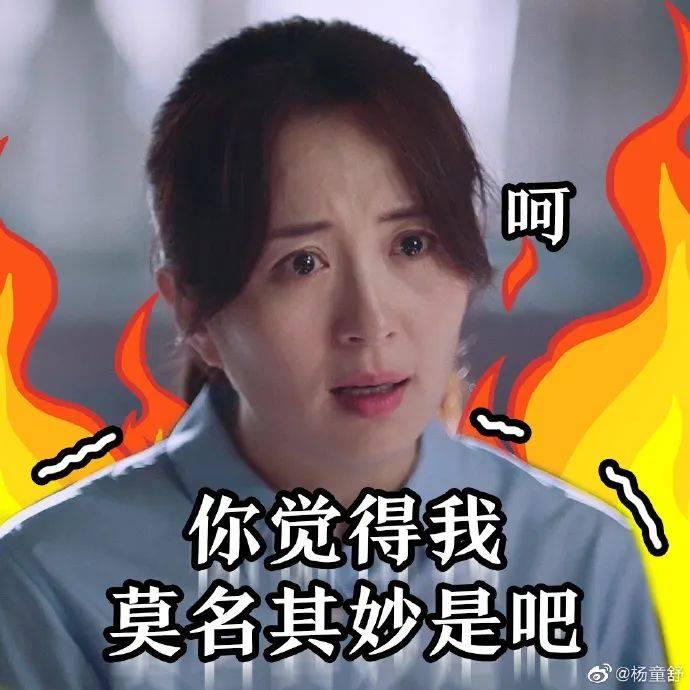 """恒达官网被""""靳东""""骗婚的60岁大妈:""""我这一生都没有经历过爱情""""(图29)"""