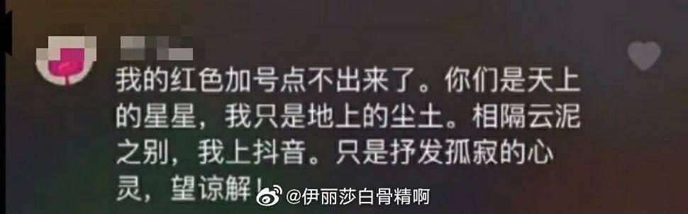 """恒达官网被""""靳东""""骗婚的60岁大妈:""""我这一生都没有经历过爱情""""(图17)"""