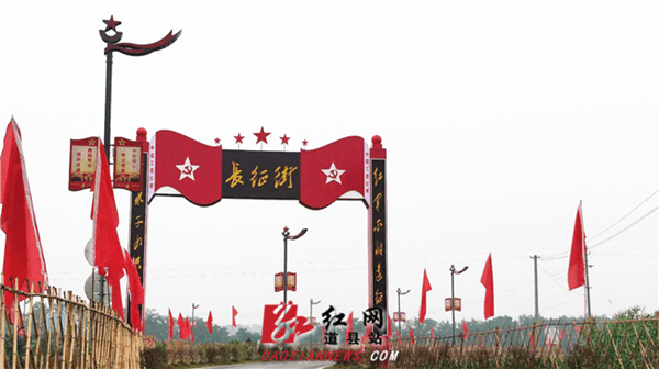 """道县:红火""""长征街"""" 消费扶贫热"""