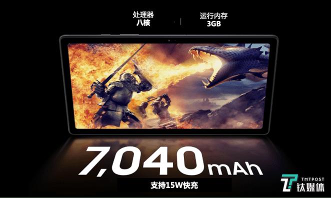 """除了""""五彩""""Galaxy S20 FE 5G手机,三星还发布了一款入门级平板丨钛快讯"""