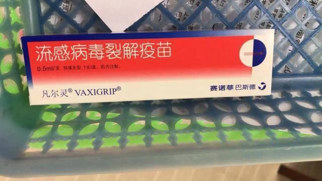 流感疫苗成一针难求,有人凌晨四点排队,一分