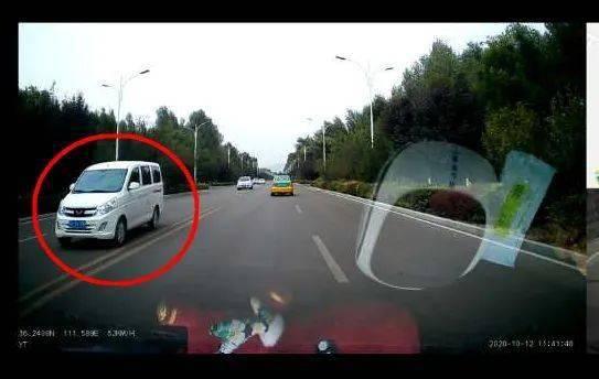 这辆白车,你什么意思?!
