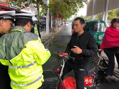 扬中首例!男子驾驶电动自行车未佩戴头盔被二次处罚