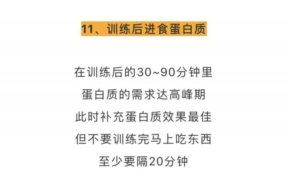 健身圈公认的13条增肌法则,变大妥妥的