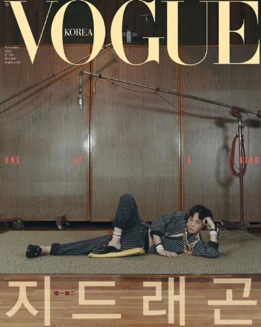 权志龙登上韩版《VOGUE》封面