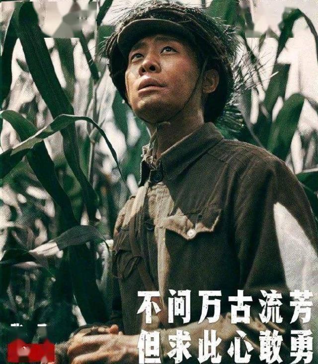 """今年电影""""王炸""""杀到!硬核战争题材,影帝人格担保质量不次于《八佰》!30亿票房稳了?"""