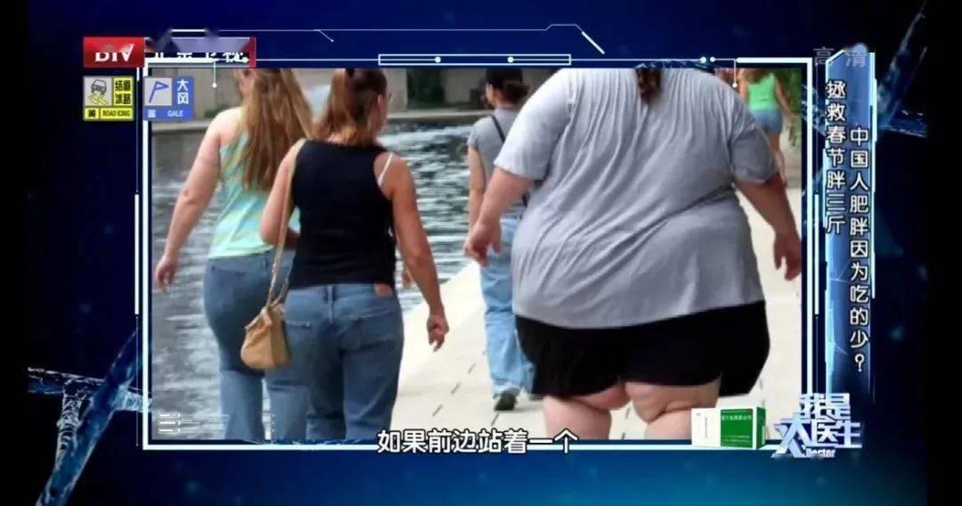 """脂肪的""""天敌""""找到了!餐后吃它,油脂打包裹走,小肚腩不见了,体重悄悄降"""