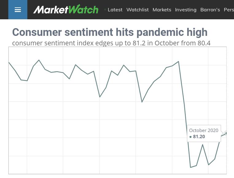 """北美观察丨疫情下的美国经济:消费者对现状不满 纾困僵局已成""""众矢之的"""""""