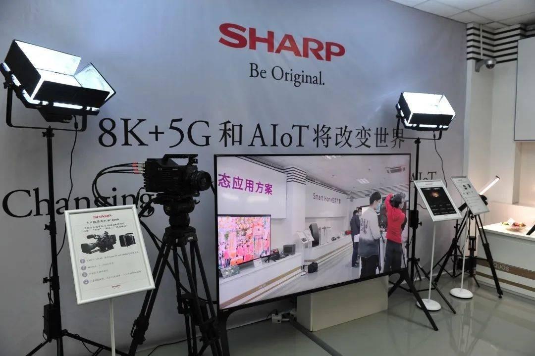 夏普8K 120英寸超高清电视全球首发举行:价格尚未公布