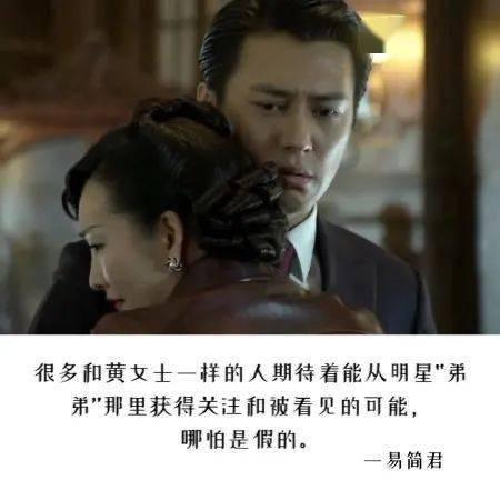 """被""""靳东""""骗婚的60岁大妈:""""我这一生都没有经历过爱情。"""""""