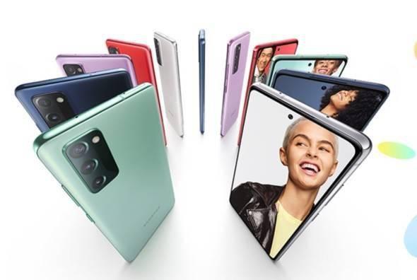 Galaxy S20 FE 5G国行版本发布:起售价4999元