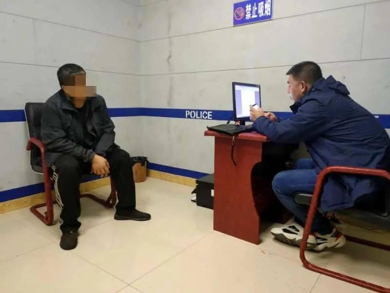 """洮北公安依法打击非法使用""""VPN翻墙软件""""行为"""