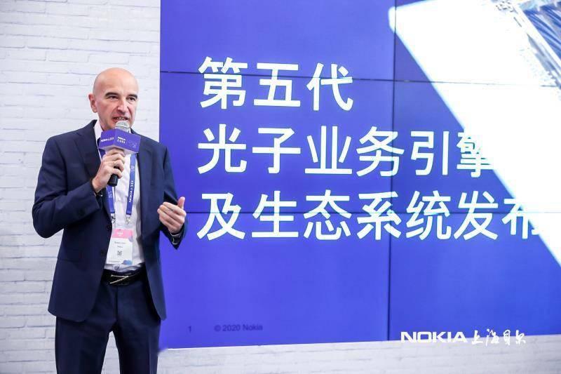 诺基亚贝尔:构建生态链 为行业和客户带来更好体验