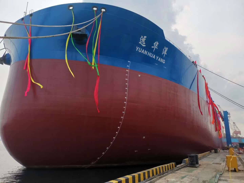 海上载重量最大的船在海南自贸港开始运