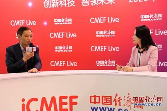 奥美医疗崔金海:未来2-3年 防护产品将会发生巨变