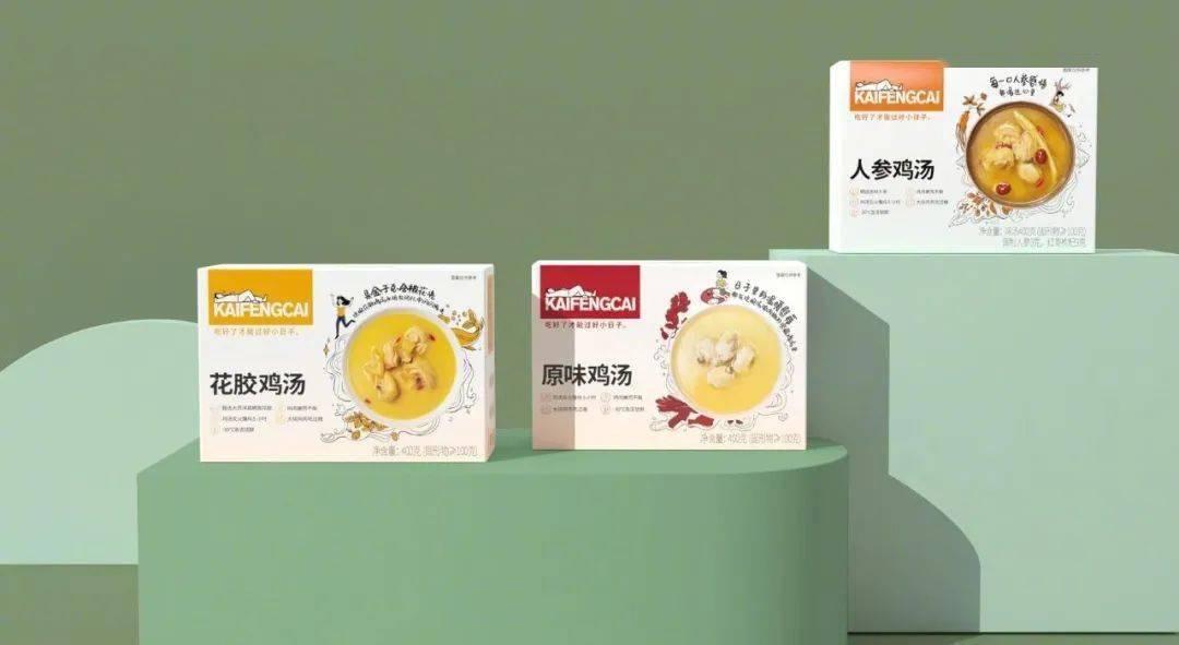 肯德基也賣螺螄粉了?這些即食產品的包裝設計,也太有食欲了!