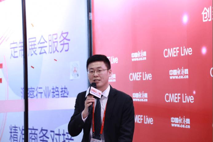 安健科技姜树辉:中国医药企业走向世界要打破高端技术壁垒