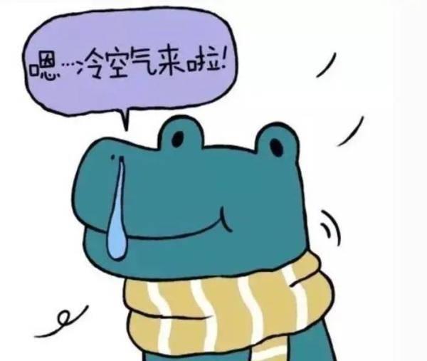 """气温""""大跳水""""!广西这些地方最低气温只有8℃—9℃!"""