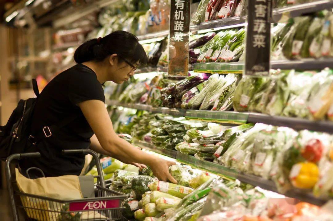 刘元春、姚洋解读:三季度GDP增长4.9%背后有哪些隐忧?