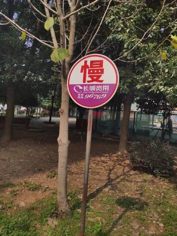 【云南迪信通】:【一乐】童言无忌,不要生气~