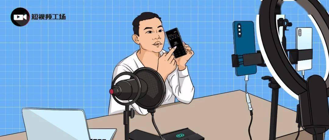 短视频硬件市场异军突起,直播声卡设备已成新蓝海