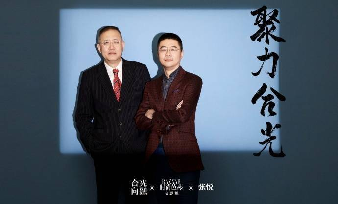 IP涌向短剧?新丽传媒董事长曹华益:能盘活中短篇文学作品