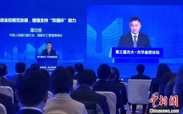 潘功胜:央行将开展金融控股公司准入管理和持续监管