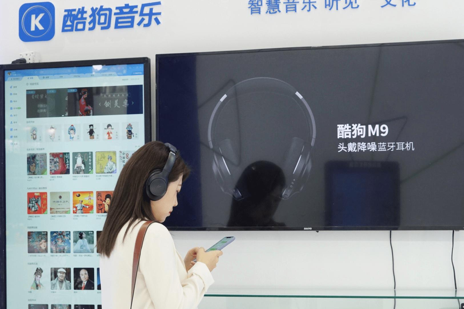 智慧音乐亮相南京融交会 科技推动文化产业创新