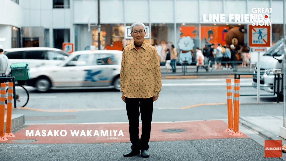 """84岁日本奶奶成苹果""""最高龄程序员""""刷爆全网:人生永远没有太晚的开始"""