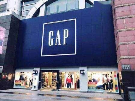 快时尚品牌GAP将关店三分之一 全面转战电商