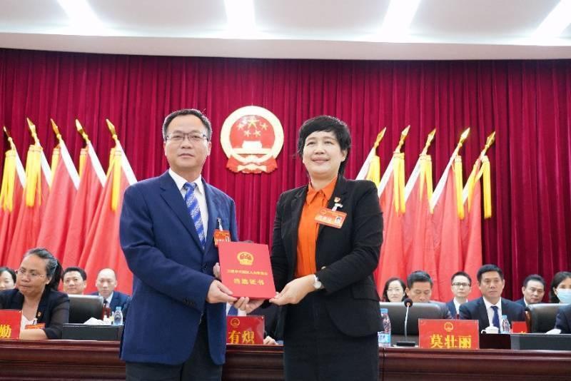 三亚市天涯区召开二届人大九次会议 黄兴武当选区长