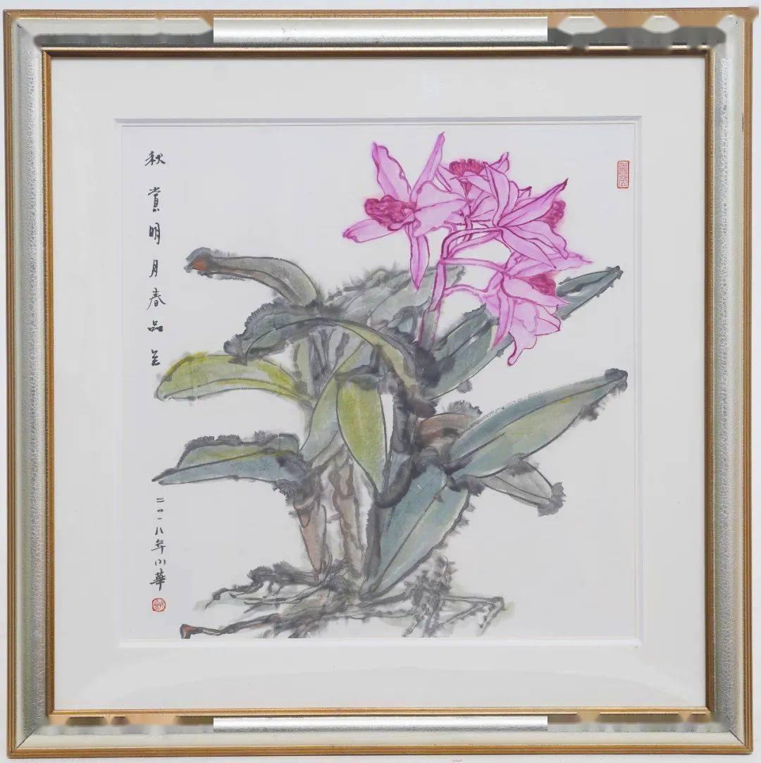 义拍义卖会拍品   苏小华国画《兰花》