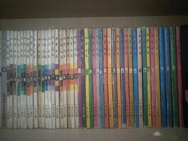 收集的《儿童文学》和《十万个为什么》,承载了80后的青春