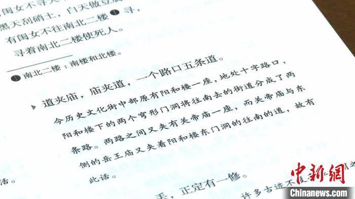 千年古城寻歌人:正定歌谣不能丢,这是乡愁更是文化传承