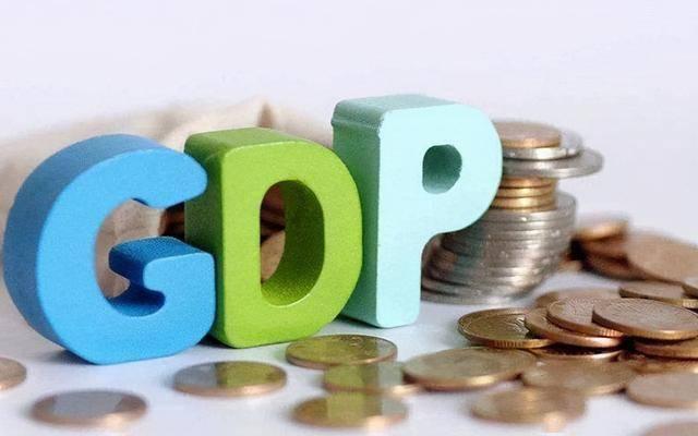 2020三季度美国经济总量_美国gdp2020年总量