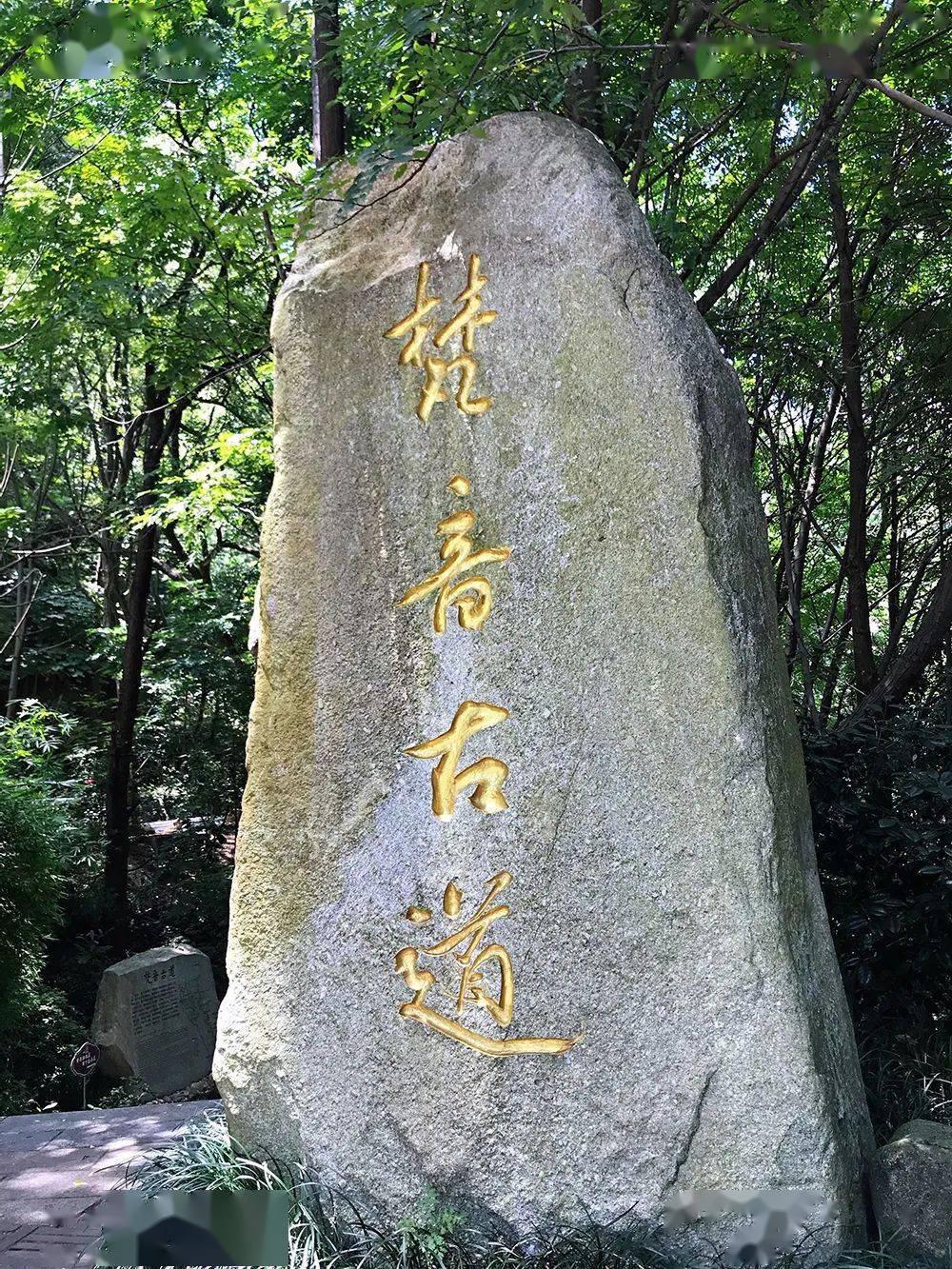 南岳人均_南岳衡山