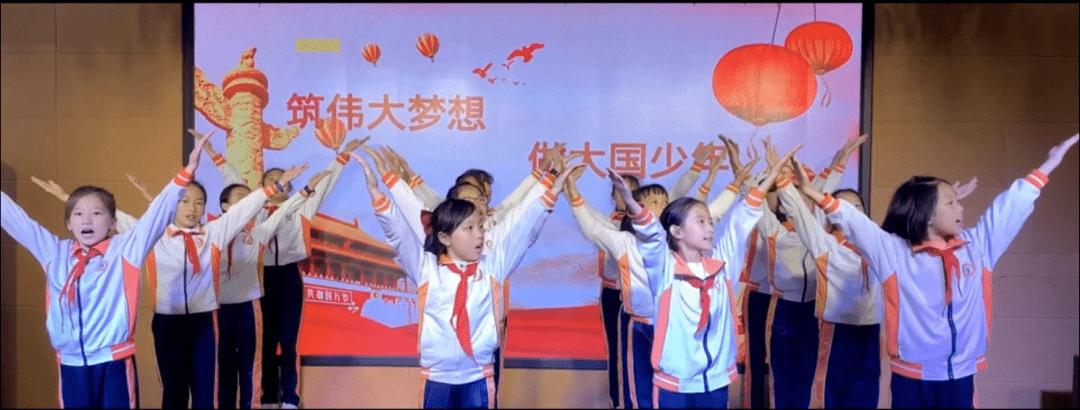 """宁化县举办了""""建设一个伟大的梦想,成为一个"""