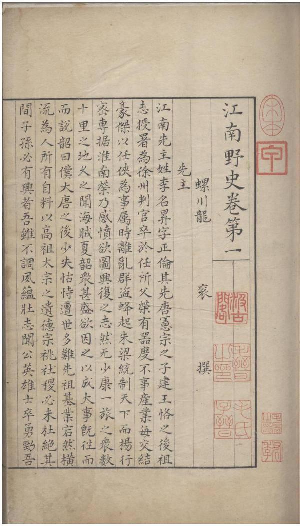 河南7部古籍入选第六批 《国家珍贵古籍名录》快看都有啥