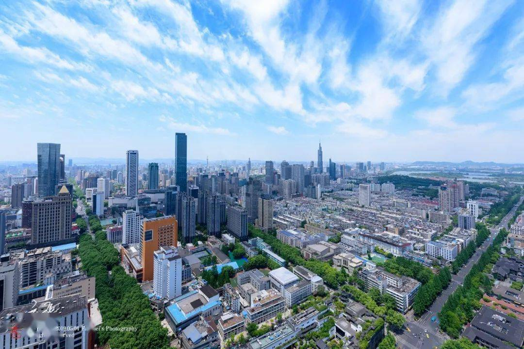 南京三季度gdp2020_2020年全国前三季度GDP出炉,武汉中部第一,长沙是南昌的两倍