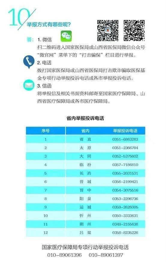 原平人口_越南的原平县 地广人稀的山区县,与中国山西省的县级市同名