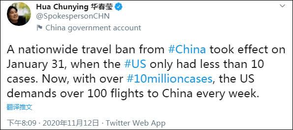 华春莹讽刺美国增加赴华航班 美国病例破千万双标行为