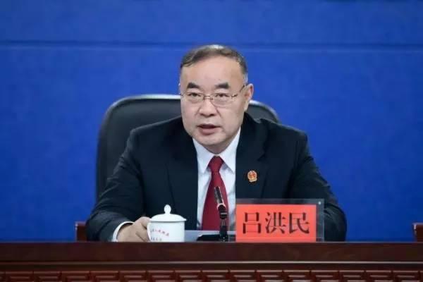 """吉林高院原副院长吕洪民被""""双开"""",与律师不正当交往"""