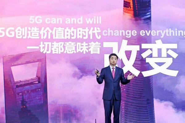 华为胡厚崑:2023年5G终端模组价格将下探到20美元
