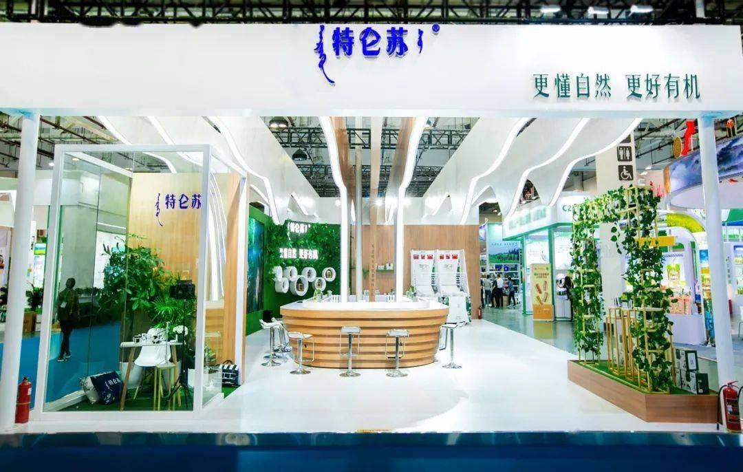 线上线下同时看展,特仑苏亮相2020第十四届中国国际有机食品博览会