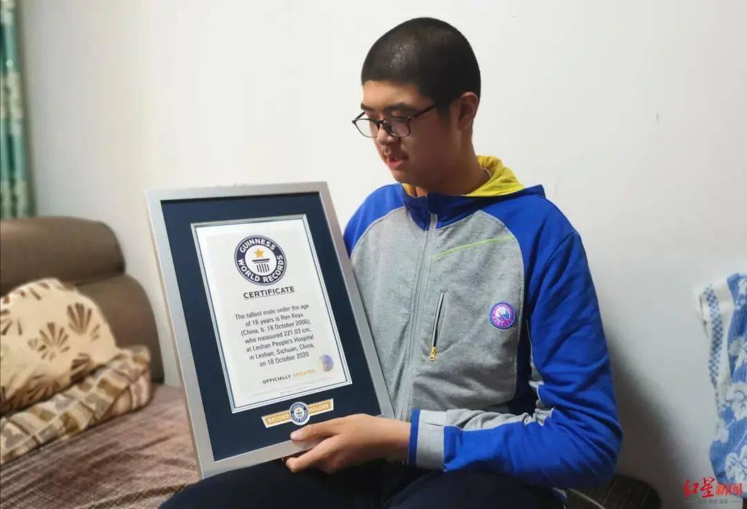 2.21米!四川14岁男孩身高创吉尼斯纪录