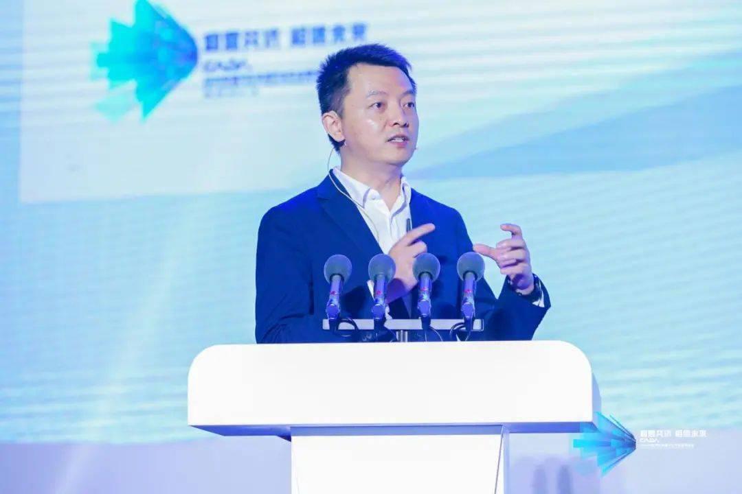 腾讯钟祥平:构建以用户为中心的数字汽车服务体系