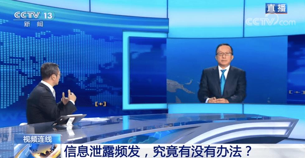 """40多万条信息泄露,圆通回应还""""自我表扬""""?专家:不打""""老虎""""没用!"""