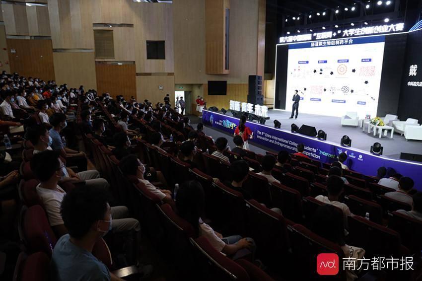 """在""""互联网+""""大赛上,与全球青年学术大咖面对面聊聊天"""